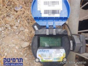 שעון מים עם צריכת מים מוגברת