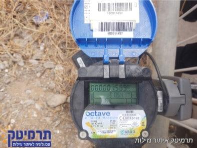 צריכת מים עודפת - שעון מים עם צריכת מים מוגברת
