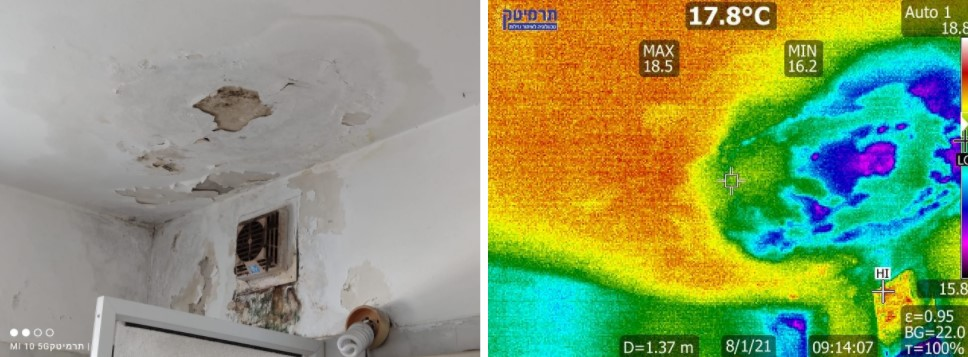 רטיבות בתקרה של חדר מקלחת - צילום רתמי וצילום סטילס רגיל