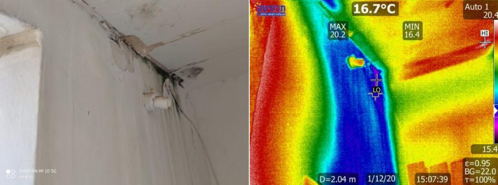 איתור נזילה בגג רעפים - דוגמא לאיתור נזילה הנמצאת מתחת לגג רעפים מתחת למזחלת מים.